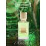 EX Nihilo Viper Green